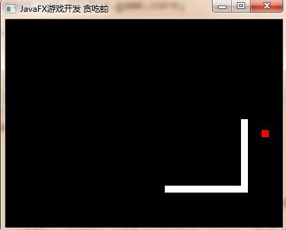 贪吃蛇游戏 JavaFX Snake