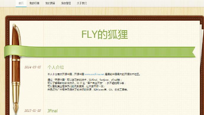 个人博客jflyfox